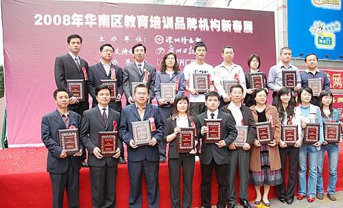 深圳服装行业培训学校官方网站_服装设计培训_服装__.