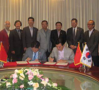 中港韩时尚机构结盟 签约仪式广州举行