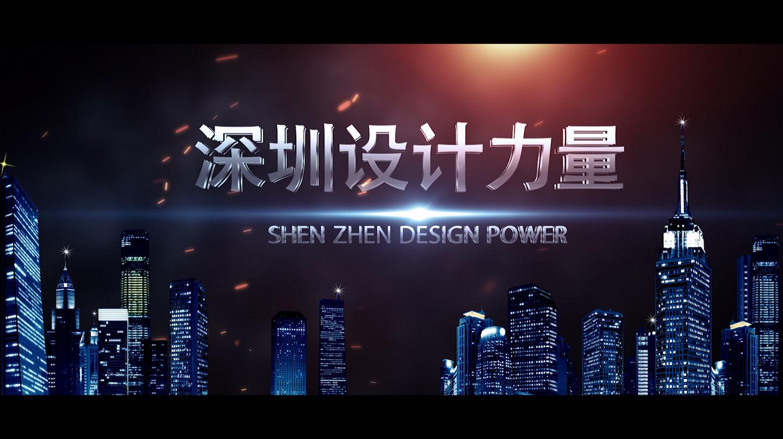 深圳设计力量――优秀服装设计师罗丹